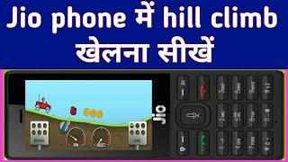 Download jio phone me hill climb game kaise download kare | how to download hill climb racing in jio phone