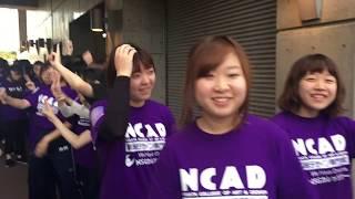 新潟デザイン専門学校 http://www.ncadnet.jp TEL:0120-875-310 Mail:nc...