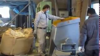 Франшиза КПО «Долина» - производство строительных материалов(, 2017-01-03T08:46:23.000Z)