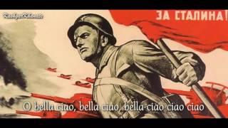 "Kızıl Ordu Korosu - Red Army Choir : ""Bella Ciao"" (Türkçe Altyazılı)"