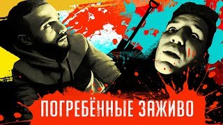 Гусейн Гасанов пранканул Диму Масленникова. Проект Подстава. Выпуск 2