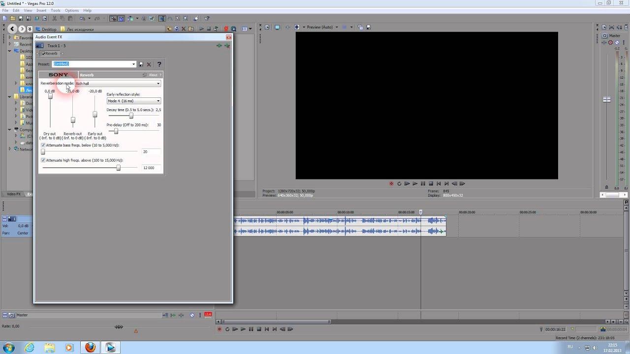 Програмку записи редактирования голоса