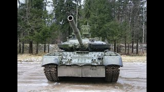 И. Полонский. Активная защита танков: развитие технологий