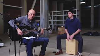 Кахон STAGG CAJ 50 и гитара Martinez FAW702
