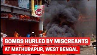 Lok Sabha election 2019: Bombs hurled by miscreants at Mathurapur, West Bengal