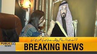 Saudi Wali Ahad Mohammed Bin Salman