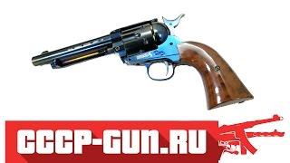 видео Пистолет пневматический Colt SAA 45 BB (antique, blue, nickel)