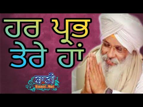 D-Live-Bhai-Guriqbal-Singh-Ji-Bibi-Kaulan-Ji-From-Amritsar-Punjab-20-July-2020