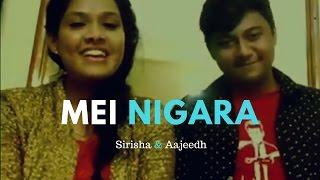 Download Hindi Video Songs - Mei Nigara   24   Aajeedh and Srisha   24 the movie  