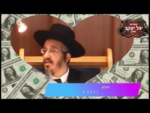 """כך תדע עד כמה אתה באמת אוהב את אלוקים!הרב יוסף מוגרבי שליט""""א"""