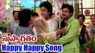 suswagatham-songs---happy-happy