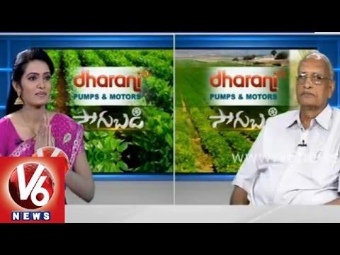 Cultivation techniques of Medicinal plants - Dr Kondapalli Narasimha Reddy - Sagubadi
