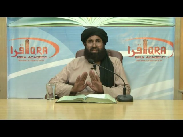 Jang mein Kamiabi ke Haqeeqi Asbab  Surrah Al Anfaal Ayat 45 to 47