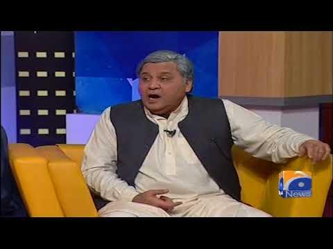 Khabarnaak - 20 January 2018 - Geo News