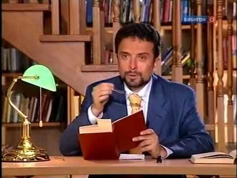 Русская литература  Лекция 4  А С  Пушкин  Проза  Капитанская дочка, Повести Белкина