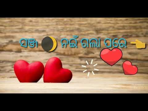 Tu chalu thilu to batare WhatsApp status video
