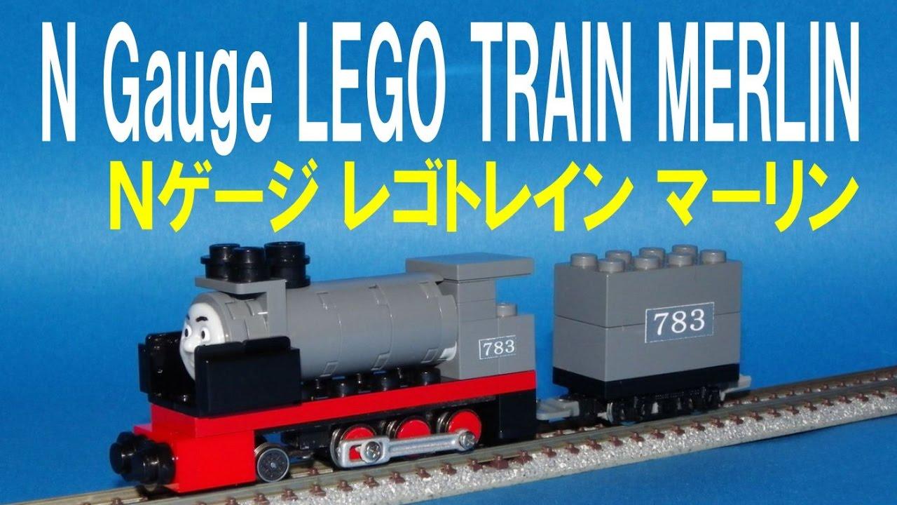 きかんしゃトーマス とびだせ!友情の大冒険 マーリン Thomas & friends Journey Beyond Sodor N gauge mini LEGO Train Merlin