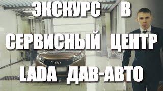 видео Автосервис – кому доверить свой авто?