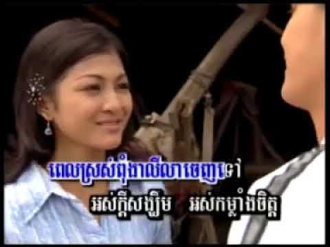 WAPISTAN INFO khmer karaoke song  Vol 5