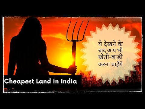 Cheapest agricultural land for sale in India   West Bengal [2019]