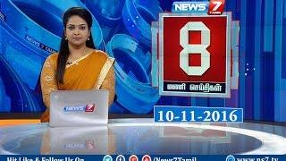 News @ 8 PM   News7 Tamil   10/11/2016