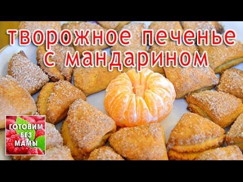 Детские печенья на кефире, рецепты с фото