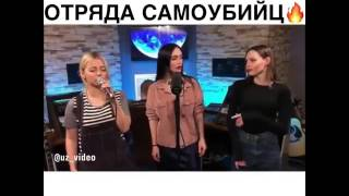 Серебро спели трек Отряда Самоубийц