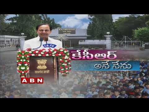 KCR To Take Oath as Telangana CM | LIVE Updates From Raj Bhavan | ABN Telugu