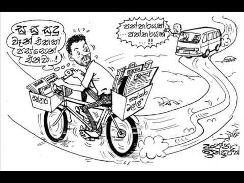 Sri lanka newspapers Patthara malli 2009/03/13-01