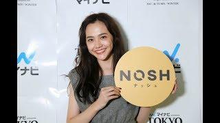 モデルで女優の松井愛莉さんが、『マイナビ presents 第25回 東京ガール...
