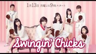 [ 失恋ショコラティエ / Shitsuren Chocolatier OST ] Ken Arai - Swingin' Chicks
