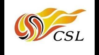 Round 26 - CHA CSL - Tianjin Teda vs Tianjin QuanJian