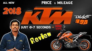 KTM Duke 390 Review 2018 | Full Specifications,Price,Mileage and Features |Happy Journey