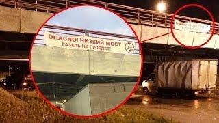 Лев Новожёнов Мост глупости