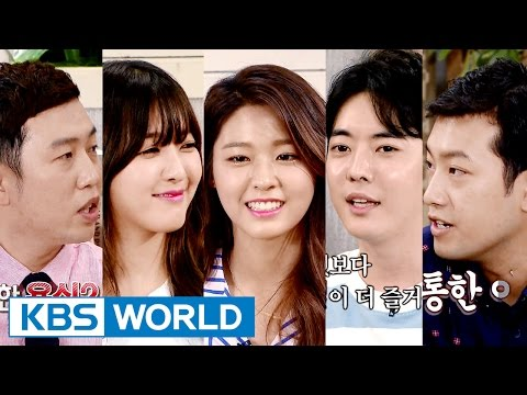 Happy Together S3 Ep.450