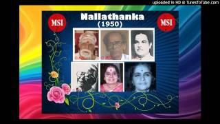 Nallathanka - Aanandamaanaake