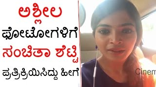 Here's What Sanchita Shetty Said On Her Alleged Nude Video Leaked By Suchitra