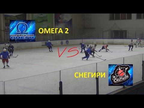 Хоккей, Зимняя Лига Новосибирска, 8 тур, Снегири, Омега 2, 22.10.2016.