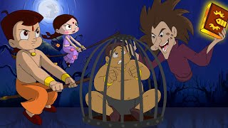 Chhota Bheem - Witch's Magical Cage! | Hindi Cartoon for Kids