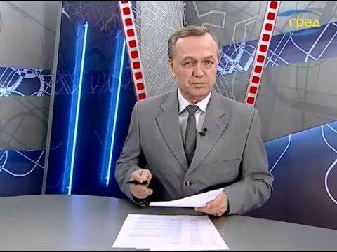 Новости Одессы 21.11.2019
