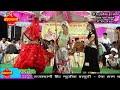 Prabhu mandariya new song  ! प्रभु मंदारिया न्यू सोंग 2018