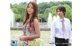 田中島(忍成修吾)は、ファッション雑誌の編集長をしている友人を紹介する...