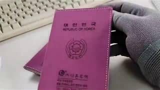 레이저마킹 아트, 스웨이드 여권지갑, 여권케이스 와인 …