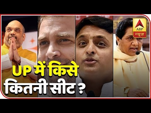 Desh Ka Mood: Congress-Led UPA Will Get Only Five Seats In Bihar | ABP News