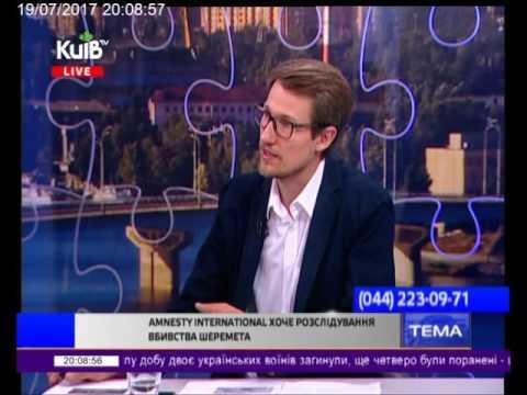 Телеканал Київ: 19.07.17 Столиця 19.55
