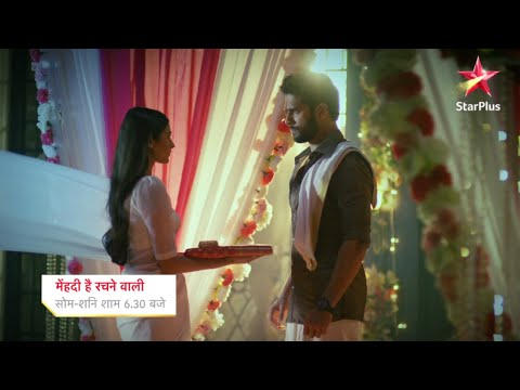 Download Mehndi Hai Rachne Waali   Marriage