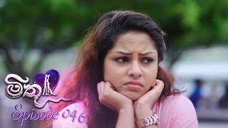 Mithu | Episode 46 - (2018-07-10) | ITN Thumbnail
