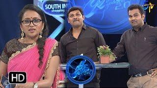 Genes | 13th May 2017 | Full Episode | Praveen | Ram Prasad | ETV Telugu