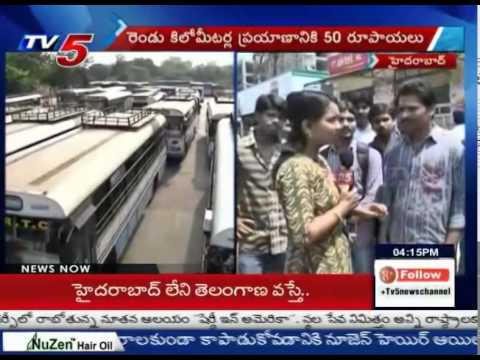 Autowalas Looting People with High Charges | RTC Strike Effect on People : TV5 News