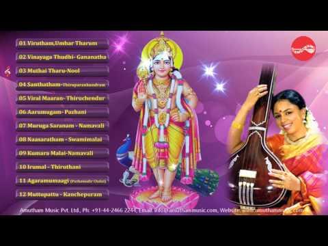Thiruppugazh - Sudha Ragunathan - Part 1